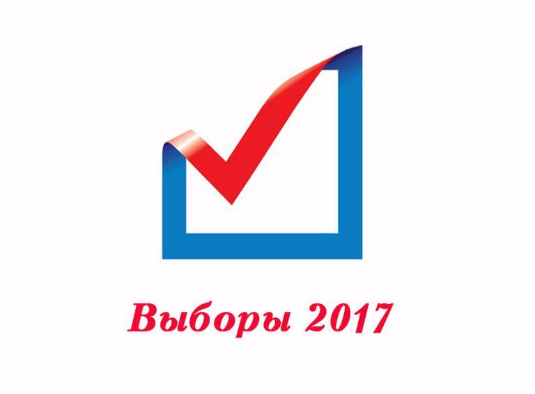 Врио губернатора Кировской области зарегистрирован кандидатом напост руководителя региона