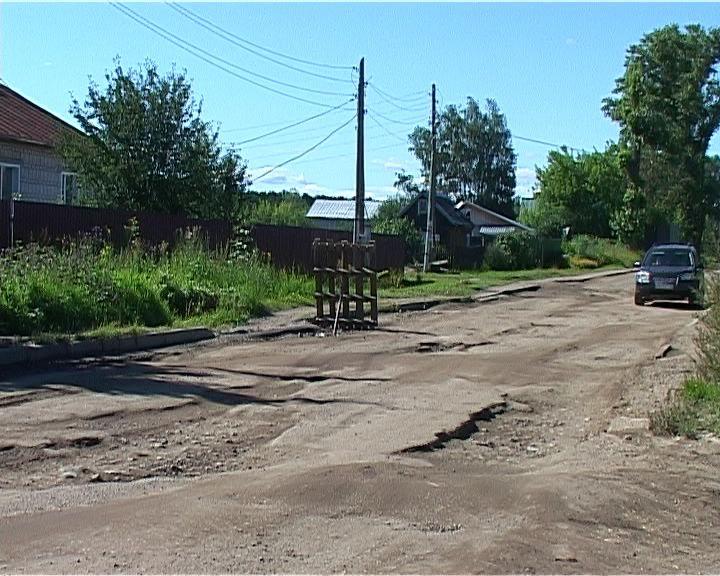 Жители деревни Пестовы обратились в ОНФ