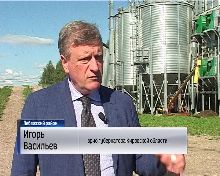 Знакомства По Советскому Району Киров Обл
