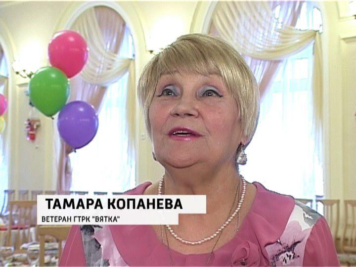 Тамара Копанева - лауреат литературной премии имени Грина