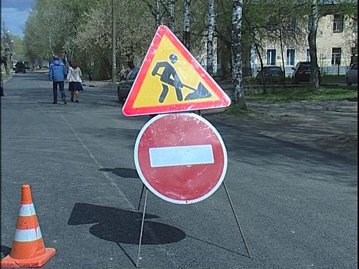 28 августа в Кирове начнется ремонт улицы Свободы