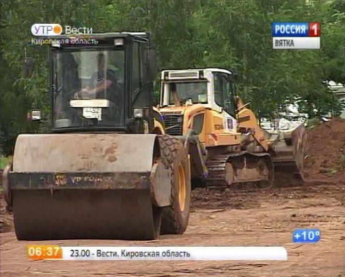 В Кирове началось благоустройство Кочуровского парка