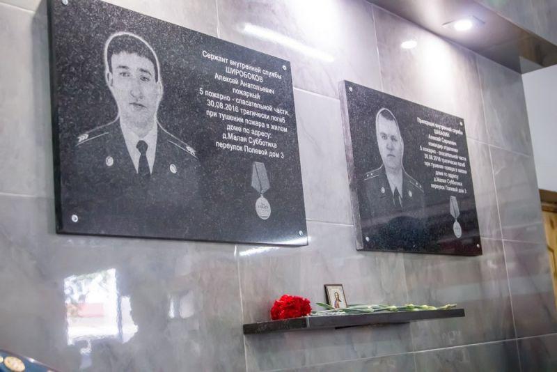 В Кирове сотрудники МЧС почтили память погибших товарищей