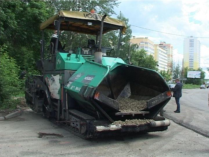 В Кирове идёт ремонт девяти улиц