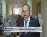 Областной конкурс операторов машинного доения
