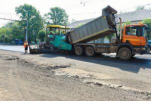 В Кирове начали ремонтировать улицу Комсомольскую.