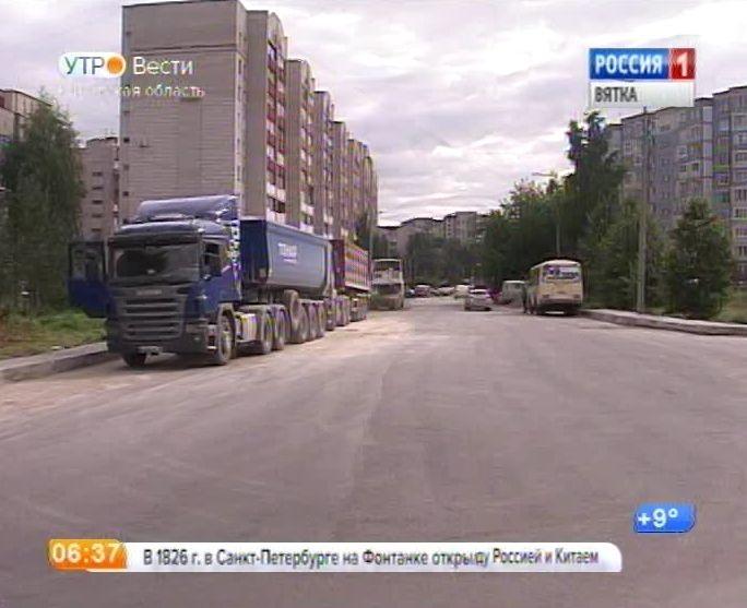Сдача улицы Луганской