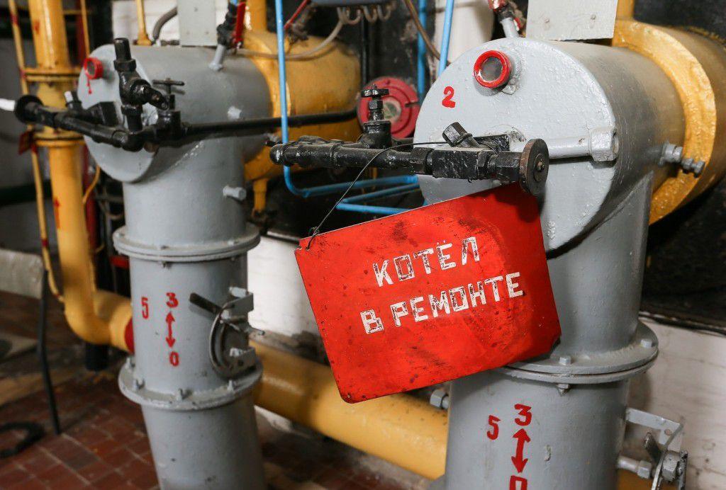 Прокуратура Белохолуницкого района приняла меры к обеспечению подготовки теплоснабжающей организации к отопительному сезону.