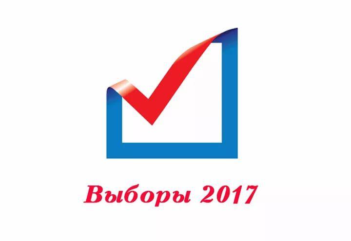 В Кировской области завершилось голосование на выборах.