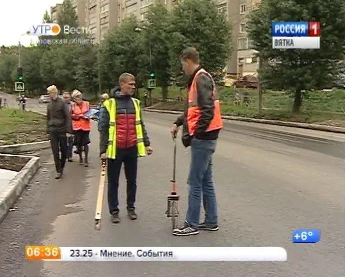 Прием дороги на улице Кольцова