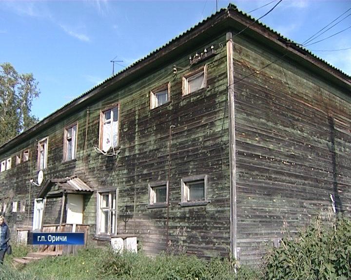 Переселение из ветхого дома в Оричах