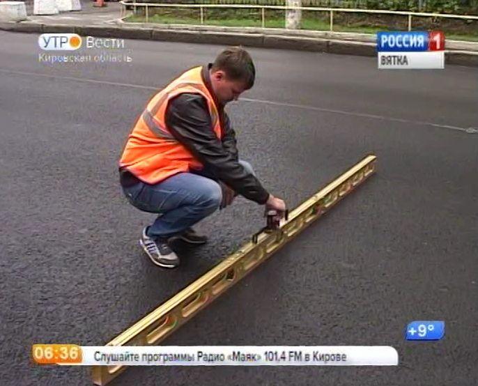 Сдача участка дороги на улице Карла Маркса