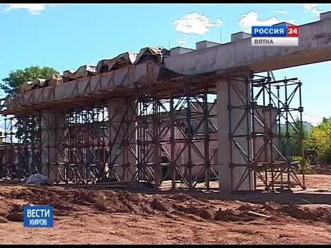 Власти поведали оходе работ напутепроводе вЧистые Пруды