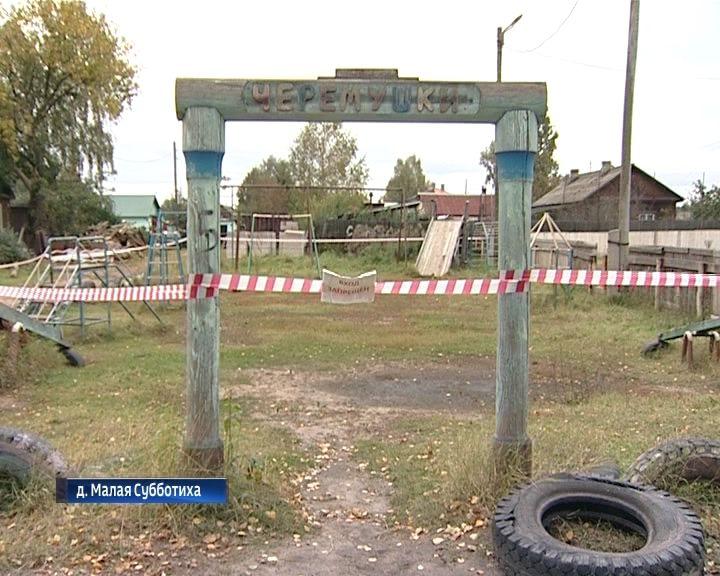 Тяжелой травмой закончилась прогулка шестиклассницы в деревне Малая Субботиха