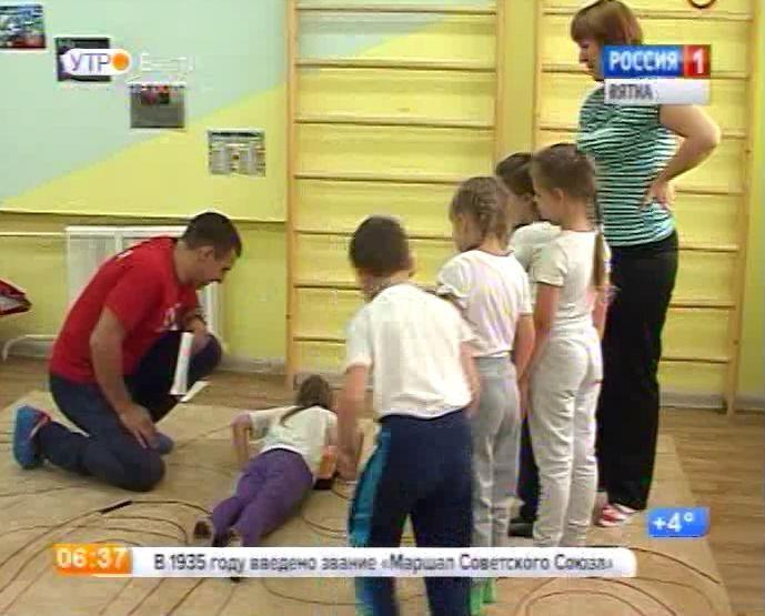 Детский фестиваль со сдачей норм ГТО в детском саду