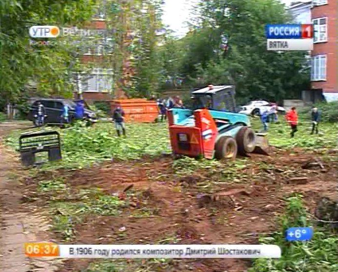 Сотрудники теруправления по Первомайскому району вышли на субботник в будущем сквере