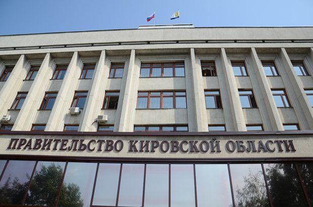 Игорь Васильев представил обновленный состав правительства Кировской области.