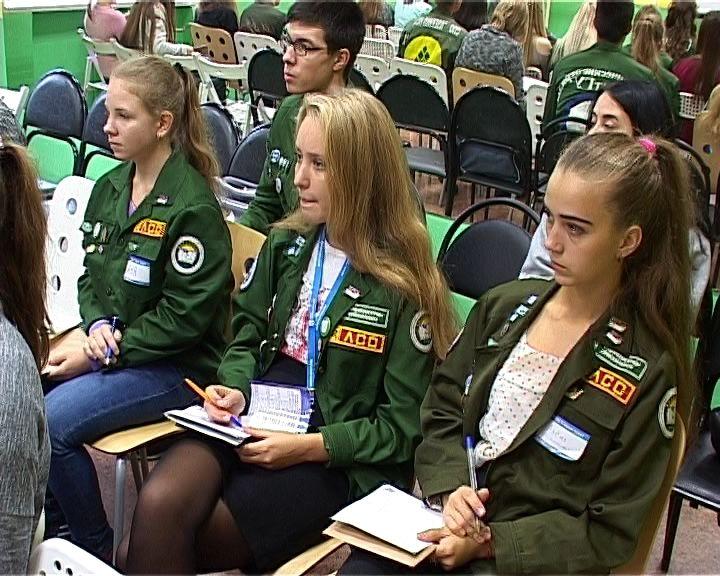 Форум студенческих отрядов «Быстрица»