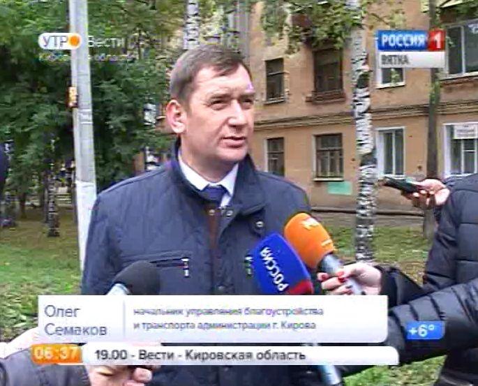 Приемка улицы Свердлова в городе Кирове