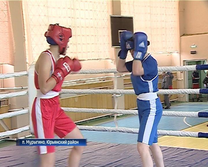 В Мурыгино прошел представительный боксерский турнир