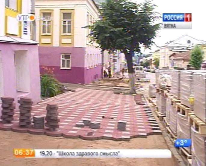 В Кирове продолжается благоустройство скверов и ремонт дворов