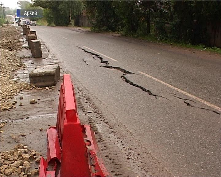 О результатах ремонта трещины на новом асфальте на улице Ульяновской