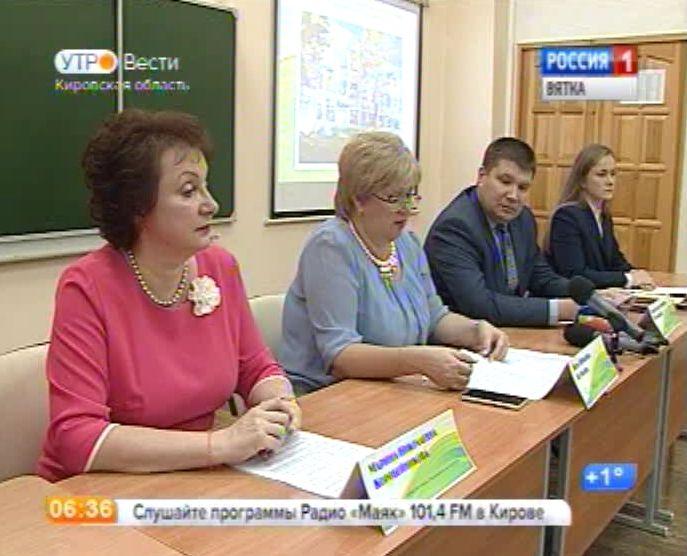 Кадровый состав кировских школ