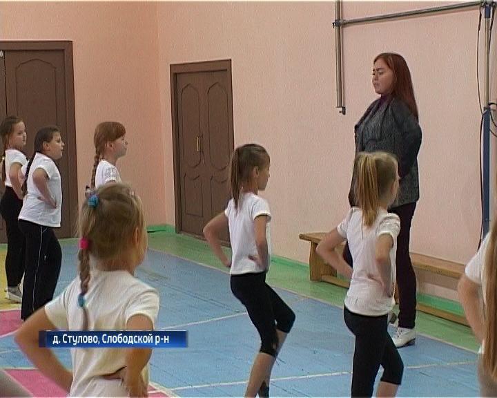 Ремонт спортзала в стуловской школе