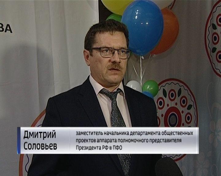 Молодые оренбуржцы стали лауреатами окружной выставки прикладного творчества «МастерОК»
