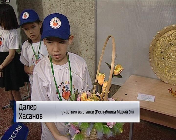 Воспитанники детдомовРТ представили 5 наилучших работ навыставке «МастерОК» вКирове