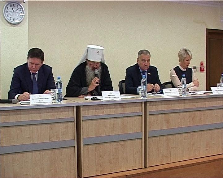 В Кирове продолжаются двадцать вторые Свято-Трифоновские чтения