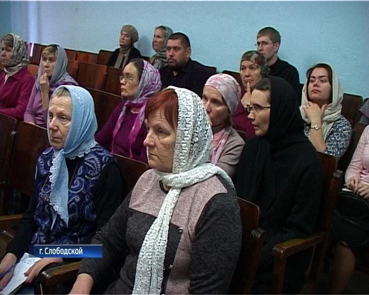 Свято-Трифоновские чтения в Слободском