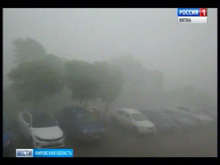 В Кировской области ожидается усиление ветра