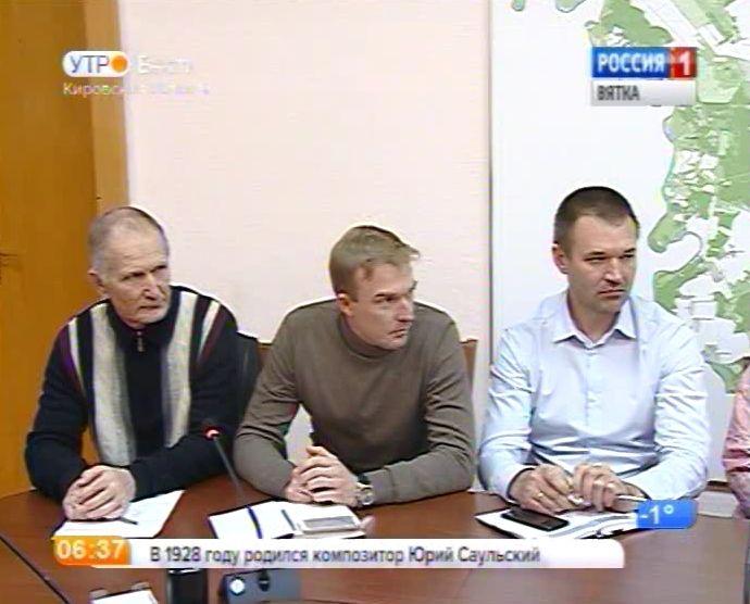 В администрации города Кирова подвели итоги приоритетного проекта