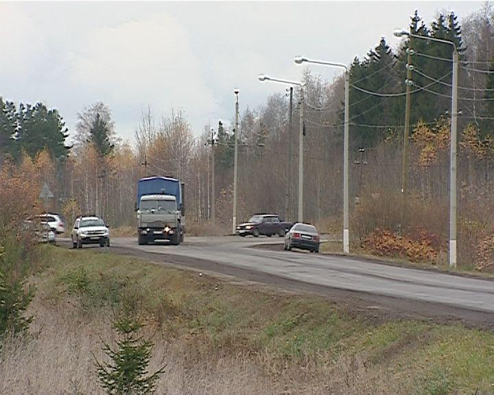 Сдан участок автодороги Сошени - Радужный