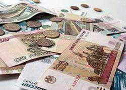С 1 октября в Кировской области проиндексирован фонд оплаты труда