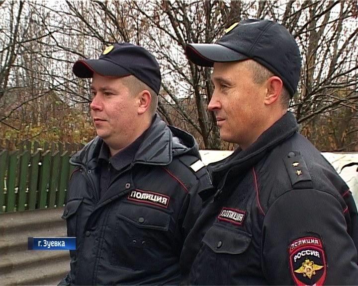 В Зуевке бойцы Росгвардии спасли на пожаре четырех человек