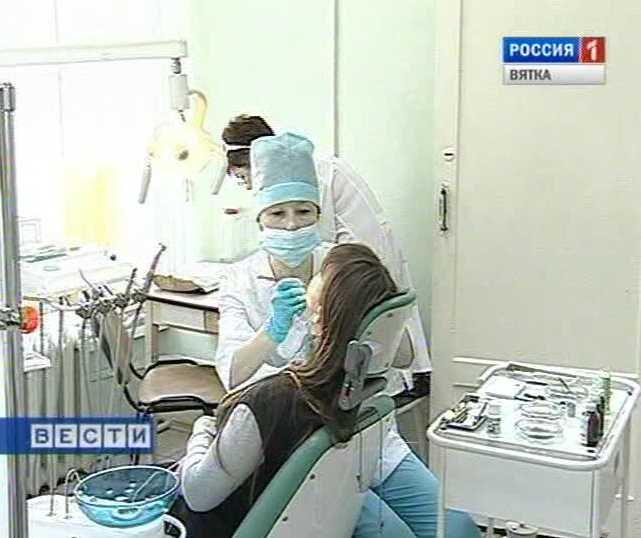 В Кирове экстренная стоматология переезжает