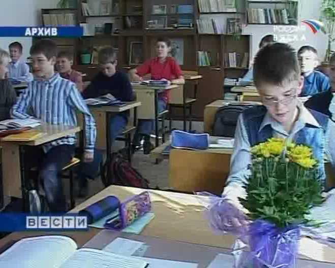 Кировская область защитила проект в сфере образования