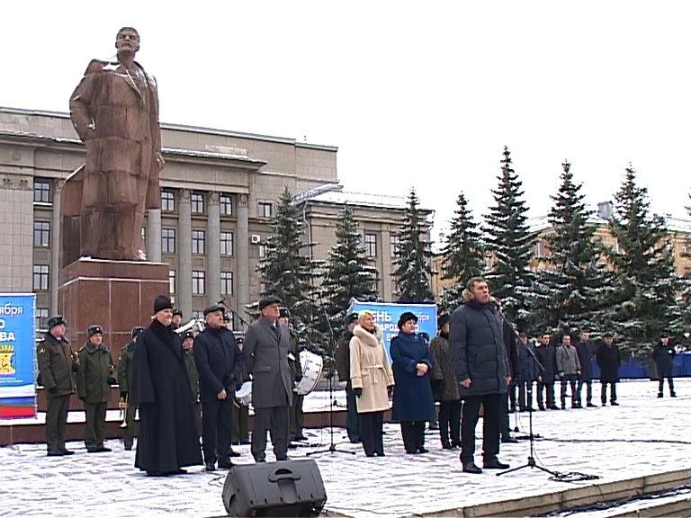 Кировчане отмечают День народного единства (ФОТО)