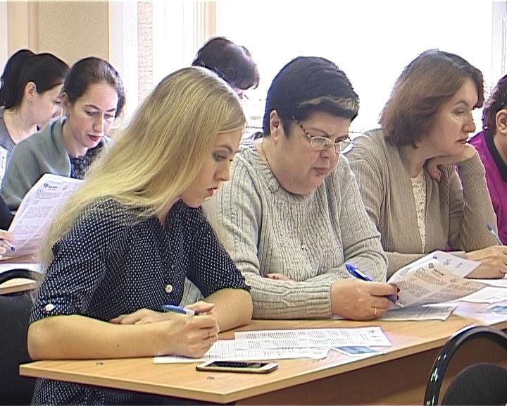 Кировчане написали этнографический диктант