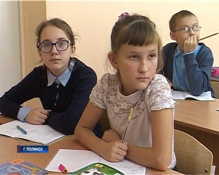 Жители Нолинска просят построить в городе вторую школу