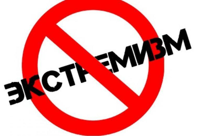 В Кировской области подготовят концепцию «Уроков террологии».