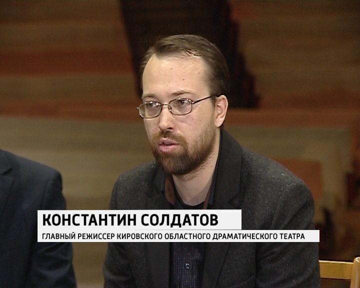 Константин Солдатов ушел изкировского драмтеатра