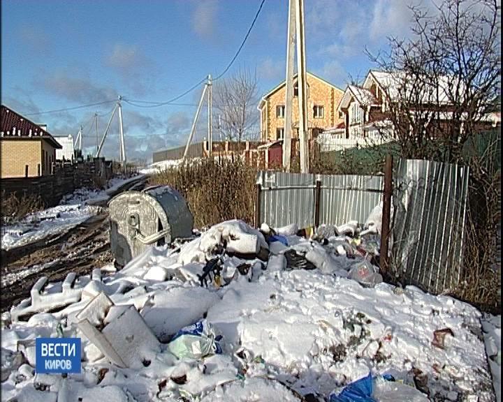 Жители слободы Хабаровы недовольны соседством со стихийной свалкой