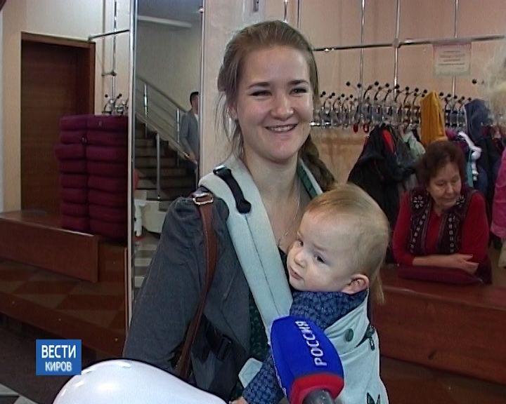 В Кирове отметили День недоношенных детей