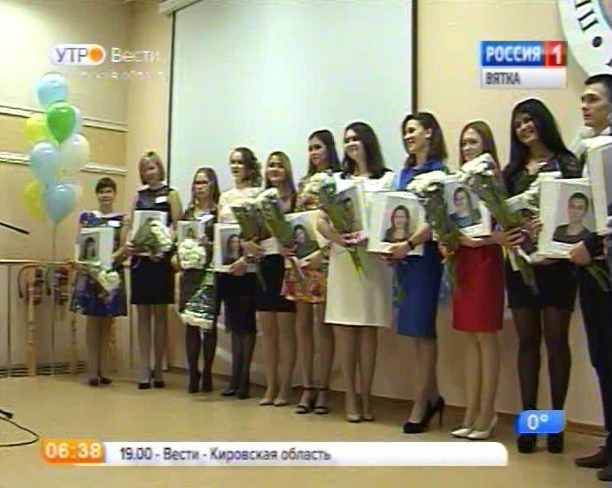 Кировские педагоги и воспитатели приняли участие в конкурсе «Педагогический дебют»