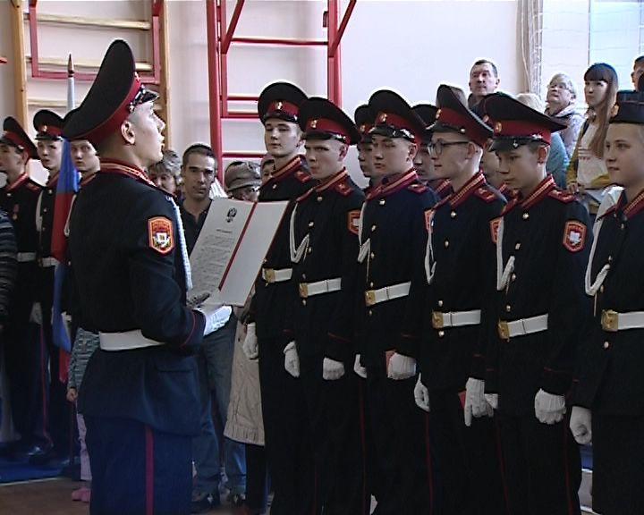 Кировские кадеты смогут поступать на приоритетных основаниях в академию при следственном комитете России