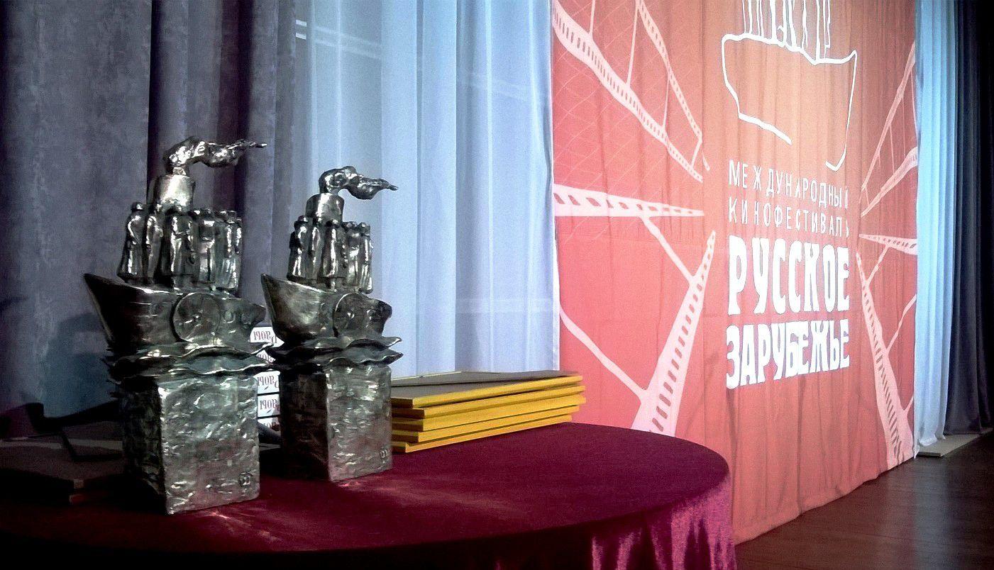 Кировчане - лауреаты кинофестиваля «Русское зарубежье»