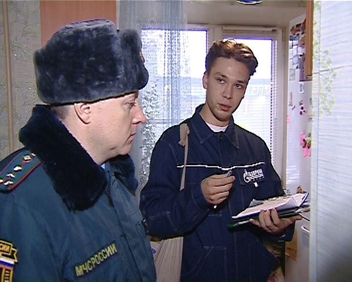 Сотрудники газовой службы и МЧС провели рейд по отключению некоторых абонентов от газоснабжения